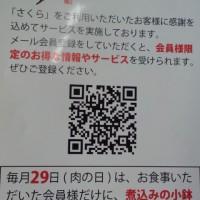110129_1321~01.jpg